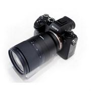 Фотоаппарат Sony Alpha ILCE-7M3 Kit + tamron 28-75 F2.8 Di III RXD
