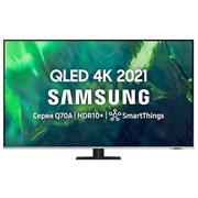 Samsung QE75Q77AAUXRU