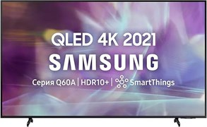 Samsung QE65Q60AAUXRU