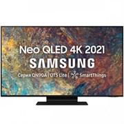 Samsung QE75QN90AAUXRU