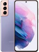 Samsung Galaxy S21 5G 8/256GB (Фиолетовый фантом)