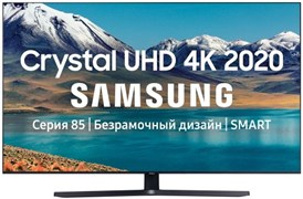 Телевизор Samsung UE43TU8570U