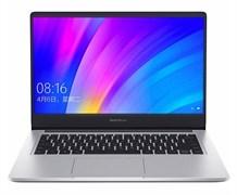 "Ноутбук RedmiBook 14"" II Ryzen Edition (AMD Ryzen 5 4500U/8GB/512GB SSD/Radeon RX Vega 6) (JYU4232CN) Silver"